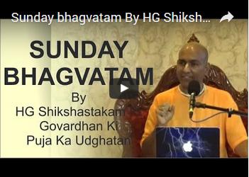 Sunday Bhagvatam
