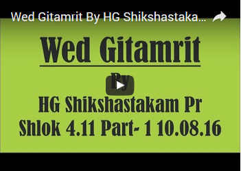 Wednesday Gitamrit